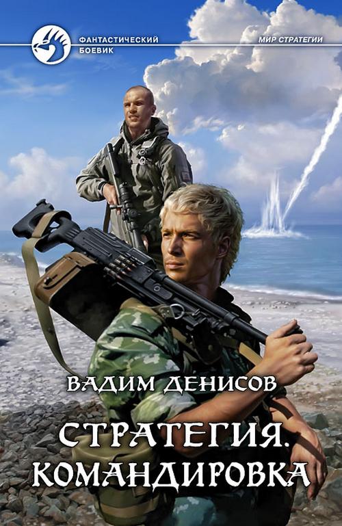 Чарушин читать для 2 класса