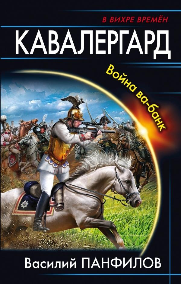 Сказки об иване-царевиче читать